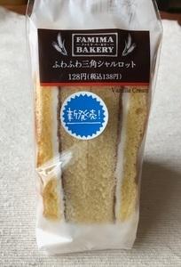 cake_01_IMG_5247.jpg