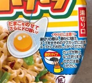 chikinkarubo_02_IMG_7727.jpg