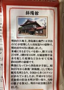 dazai_03_IMG_6665.jpg
