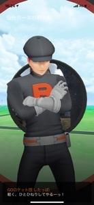 pokemon_rocketdan_02_IMG_5549.jpg