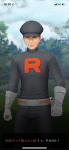 pokemon_rocketdan_05_IMG_5552.jpg