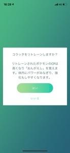 pokemon_rocketdan_08_IMG_5555.jpg